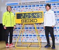五輪切符をめぐり大迫、設楽悠、井上が参戦 東京マラソン招待選手発表