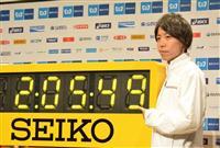 東京マラソン、高速レース必至 設楽「日本記録更新」