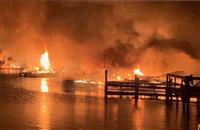 ボート35隻炎上、8人死亡 米南部、7人搬送