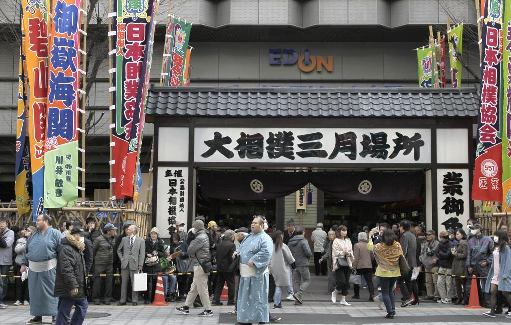 大相撲 大阪 場所 チケット 2020