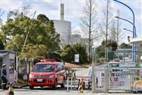 京大原子力研究所で機械燃える 放射性物質の漏れなし