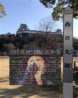 HYDEさんゆかりの地巡る 和歌山で29日からスタンプラリー