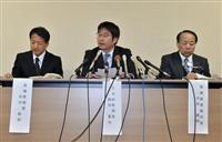 新型肺炎、60代バス運転手感染で奈良県会見「バス車内で感染したと…」