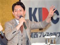歌舞伎俳優、中村壱太郎さん「伝統は攻めてこそ守られる」 関西プレスクラブ