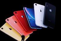 米アップル、過去最高益 主力のアイフォーン回復