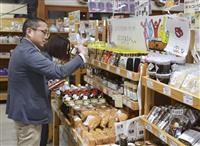 福島「道の駅」、ユニークさ人気に一役 激辛食品・変わり種ラーメン…
