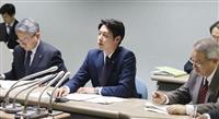 北海道、初感染で対策会議 検査態勢の整備状況報告