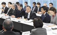 札幌市を国内候補地に決定 2030年冬季五輪招致 JOC