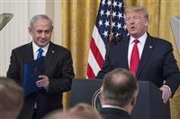 トランプ米大統領、新中東和平案を発表 イスラエルとパレスチナの「2国家共存」目指す
