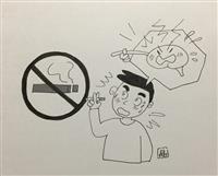 【脳を知る】「完全禁煙の勧め」禁断症状、開始3~7日が重要