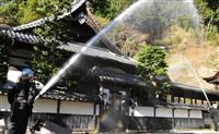 静岡・臨済寺で防火訓練 首里城火災を教訓に