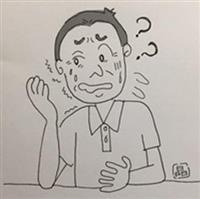 【脳を知る】「顔のしびれ」頚椎疾患の可能性も