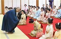 【動画】芸舞妓が京の歴史や文化を学ぶ研修