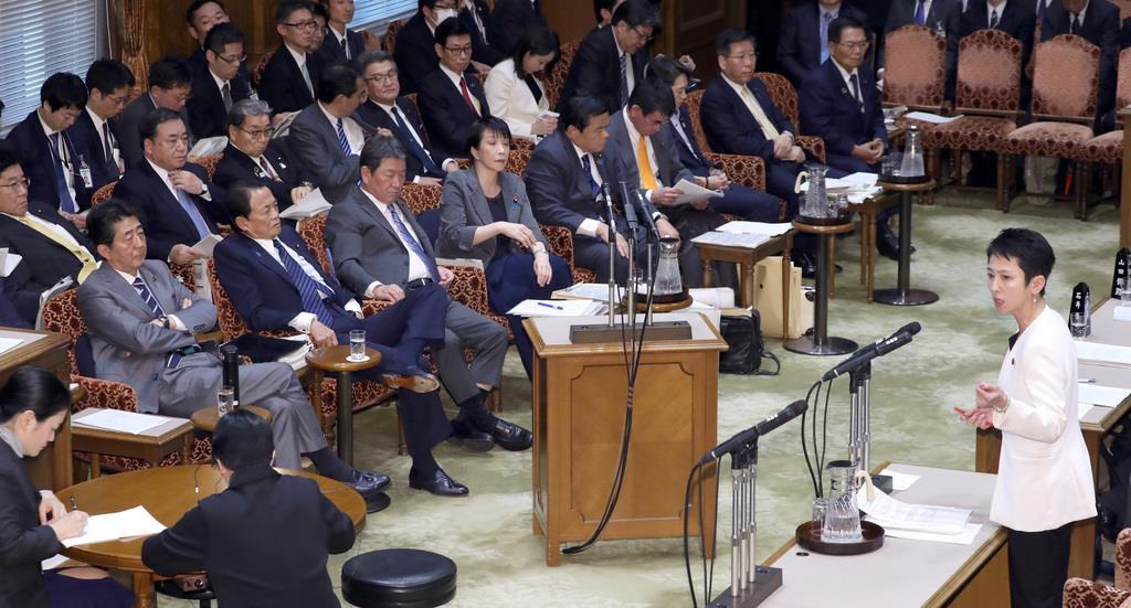 政治 参院予算委員会 令和元年度補正予算案