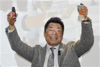 アーチェリー山本が東京五輪PR 米ロスでイベント