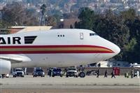 米市民乗せた武漢から退避のチャーター機、米に到着