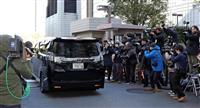 沢尻エリカ被告、起訴内容認める 合成麻薬所持罪 東京地裁
