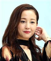 沢尻エリカ被告に懲役1年6月求刑 判決は2月6日