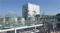 ユーグレナ、バイオ燃料の国際規格取得