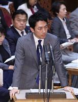 小泉氏、緊急事態条項の議論深まりに期待