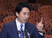 小泉氏「化石賞が好きなのは日本だけ」