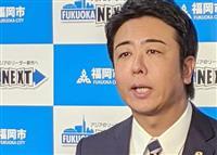 福岡市長「非常時は中国クルーズ船の寄港を制限すべき」