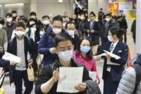 【エンタメよもやま話】新型肺炎、エボラ、ペスト、HIV…人類を襲う恐怖のウイルスの意外…
