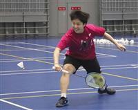 バド山口茜、五輪出場へ意気込み 熊本で練習公開