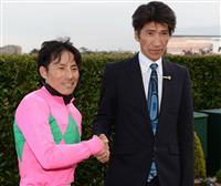 【井崎脩五郎のおもしろ競馬学】もらい泣きは日本人の国民性か
