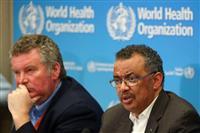 WHO、新型コロナウイルスで「緊急事態」宣言