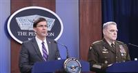 米軍、イラクへのパトリオット配備を協議 イランのミサイルに対抗