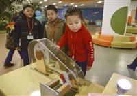 北朝鮮、冬休みの宿題廃止 代わりにクラブ活動奨励