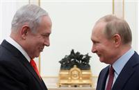 露、米の新中東和平案に慎重姿勢 イスラエルと首脳会談
