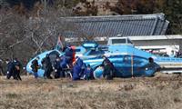 「機体が回っていた」 近隣住人が瞬間を目撃 福島県警ヘリ事故