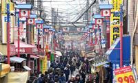【記者発】過去最悪? 気になる日韓関係 大阪社会部・石川有紀