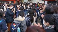 中学受験も安全志向へ 早慶マーチから中堅大付属に流入