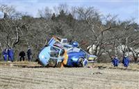 福島ヘリ事故で心臓移植断念に落胆 移植ネット「前例ない」