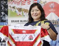 子供たちとワンチーム 宮崎県ラグビーフットボール協会に初の女性理事、竹下さん奮闘中