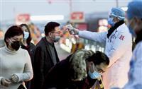 【新型肺炎】日本から訪韓の中国人ガイド、感染確認