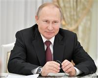 何のための改憲? プーチン大統領の真意めぐり露世論真っ二つ