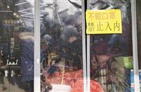 シンガポール、中国からの入国を原則禁止 「湖北省以外にもウイルス拡散」
