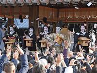 【動画】京都・八坂神社で芸舞妓らが豆まき