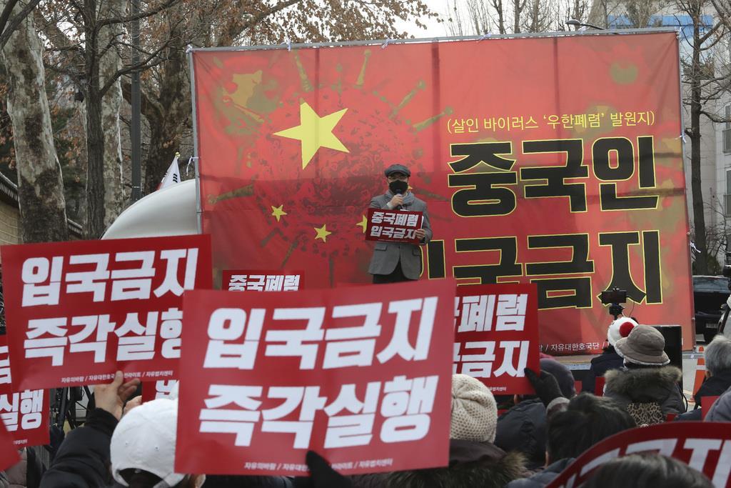 韓国、湖北省訪問の外国人入国を禁止