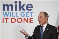 米大統領選 ブルームバーグ氏、圧倒的な資金力で存在感 スーパーボウルでテレビ広告