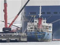 積み荷に挟まれ2人死傷 名古屋港の貨物船