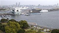 香港で肺炎発症の男性 横浜から「ダイヤモンド・プリンセス」に乗船
