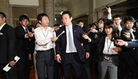 秋元司被告、一貫して否認 公判で検察側と全面対決へ