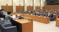 各国大使館に福島第1原発の処理水放出の提言案説明