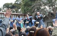 創建150年 横浜の伊勢山皇大神宮で「節分」