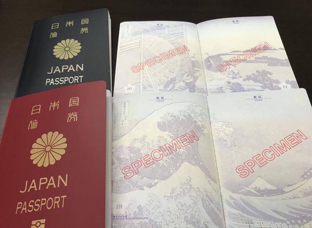 「富嶽三十六景」の作品が査証欄にデザインされた新しい旅券(力武崇樹撮影)